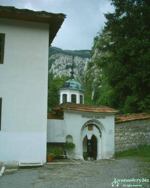 Cherepish Monastery - Pictures Of Bulgaria