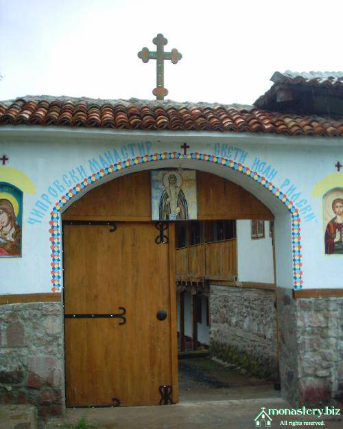 Chiprovtsi Monastery - Pictures Of Bulgaria