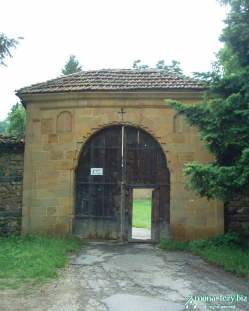 Lopushanski Monastery - Pictures Of Bulgaria