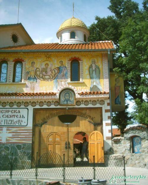 Klisura Monastery St. Petka - Pictures Of Bulgaria